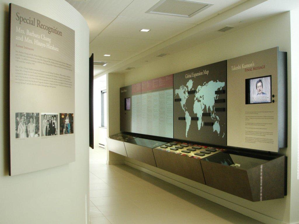 kumon-museum-2